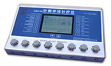 SXDZ-100 Smart Acupuncture Apparatus (integrated Doctors' specific skills)