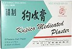 Kupica Medicated Plaster