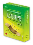 TDP Physical Therapeutic Plaster 4pcs/pack