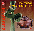 Chinese Archeology - CULTURE OF CHINA SERIES
