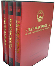 Pharmacopoeia of The People's Republic of China 2010