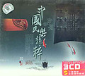 The Best Collection of Chinese Folk Music (3 CD)