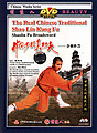 The Real Chinese Traditional Shao Lin Kung Fu - Shaolin Pu Broadsword