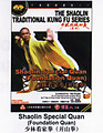 THE SHAOLIN TRADITIONAL KUNG FU SERIES - Shaolin Special Quan (Foundation Quan)