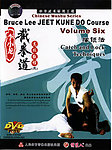 Bruce Lee JEET KUNE DO Course - Volume 6 (Catch and Lock Techniques)