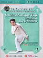 Classic Wushu Series of Wan Laisheng - Original Striking Taiji Sanshou