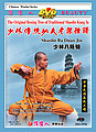 The Original Boxing Tree of Traditional Shaolin Kung Fu - Shaolin Ba Duan Jin