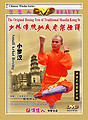 The Original Boxing Tree of Traditional Shaolin Kung Fu - Small Arhat Boxing