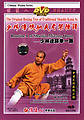 The Original Boxing Tree of Traditional Shaolin Kung Fu - Shaolin Mizong Quan Routine I