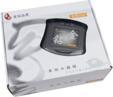 Chinese Handwriting Input device