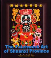 The Patchwork Art of Shaanxi Province