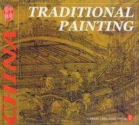 Traditional Painting - CULTURE OF CHINA SERIES