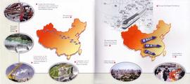 West China Panorama - CULTURE OF CHINA SERIES
