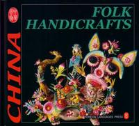 Folk Handicrafts - CULTURE OF CHINA SERIES