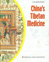 China's Tibetan Medicine [Zhen Yan and Cai Jingfeng]