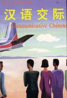 Communicative Chinese