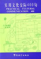 Practical Cultural Communication 400