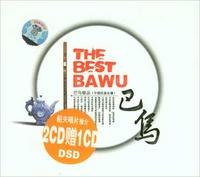 The Best Bawu (2CD)