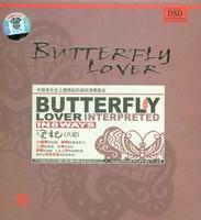 Butterfly Lover Interpreted in 8 Ways
