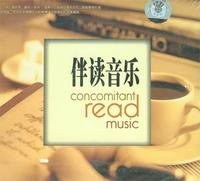 Concomitant Read Music