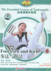 The Essential Course of Taekwondo - Footwork and Kick