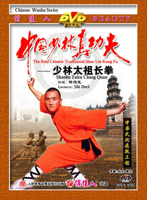 The Real Chinese Traditional Shao Lin Kung Fu - Shaolin Taizu Chang Quan