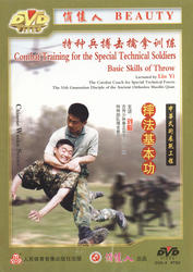 Combat Training for Special Technical Soldiers - Basic Skills of Throw