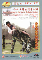 Combat Training for Special Technical Soldiers - Practical Combat Applicationof Scout's Arresting Knife