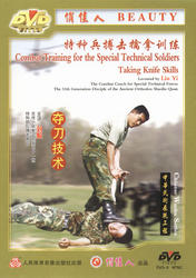 Combat Training for Special Technical Soldiers - Taking Knife Skills