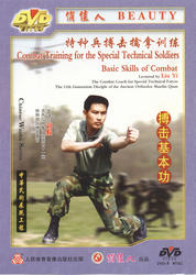 Combat Training for Special Technical Soldiers - Basic Skills of Combat