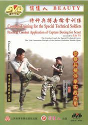 Combat Training for Special Technical Soldiers - Practical Combat Applicationof Capture Boxing for Scout