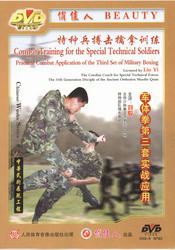 Combat Training for Special Technical Soldiers - Practical Combat Application ofthe Third Set of Military Boxing