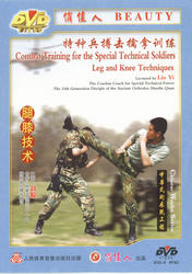 Combat Training for Special Technical Soldiers - Leg and Knee Techniques