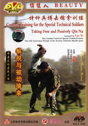Combat Training for Special Technical Soldiers - Taking Free and Passively Qin Na