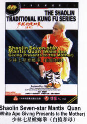 THE SHAOLIN TRADITIONAL KUNG FU SERIES - Shaolin Seven-star Mantis Quan (White Ape Giving Presents to the Mother)
