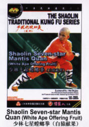 THE SHAOLIN TRADITIONAL KUNG FU SERIES - Shaolin Seven-star Mantis Quan(White Ape Offering Fruit)