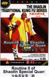 THE SHAOLIN TRADITIONAL KUNG FU SERIES - Routine II of Shaolin Special Quan