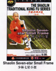 THE SHAOLIN TRADITIONAL KUNG FU SERIES - Shaolin Seven-star Small Frame