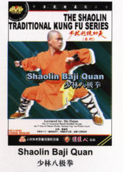 THE SHAOLIN TRADITIONAL KUNG FU SERIES - Shaolin Baji Quan