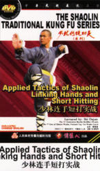 THE SHAOLIN TRADITIONAL KUNG FU SERIES - Applied Tactics of ShaolinLinking Hands and Short Hitting