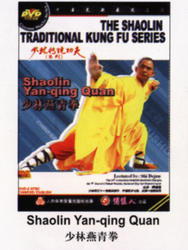 THE SHAOLIN TRADITIONAL KUNG FU SERIES - Shaolin Yan-qing Quan