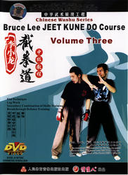 Bruce Lee JEET KUNE DO Course - Volume 3