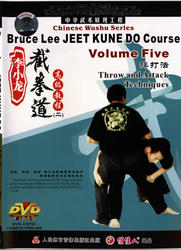 Bruce Lee JEET KUNE DO Course - Volume 5 (Throw and Attack Techniques)