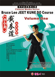 Bruce Lee JEET KUNE DO Course - Volume 1