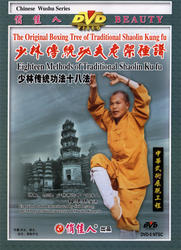 The Original Boxing Tree of Traditional Shaolin Kung Fu - Eighteen Methods of Traditional Shaolin Kungfu