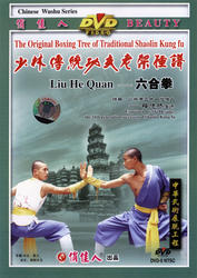 The Original Boxing Tree of Traditional Shaolin Kung Fu - Liu He Quan