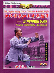 The Original Boxing Tree of Traditional Shaolin Kung Fu - Shaolin Elementary Changquan