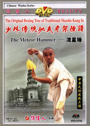 The Original Boxing Tree of Traditional Shaolin Kung Fu - Meteor Hammer
