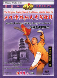 The Original Boxing Tree of Traditional Shaolin Kung Fu - Shaolin Five-tiger Killing Sheep Broadsword
