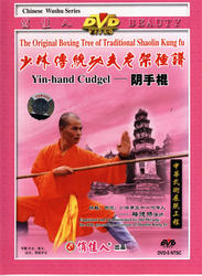 The Original Boxing Tree of Traditional Shaolin Kung Fu - Yin-Hand Cudgel
